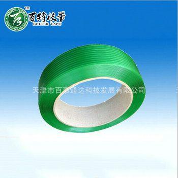 环保绿色PET钢铁钢带打包带