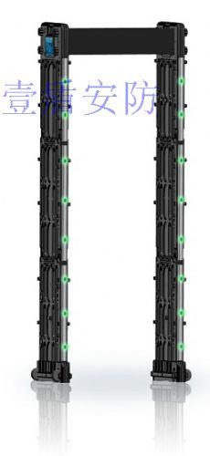 880T便携通过式金属探测门