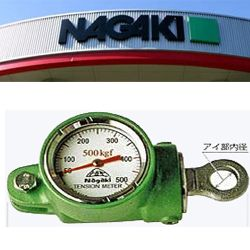 NGK拉力表代理服务中心-日本Nagaki新产品