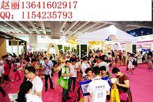 2016国内最大医疗美容展 -上海整形美容展会