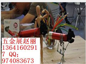 上海2016.10月安防产品展,上海锁具展