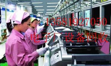 北京固安工厂设备回收固安电子厂设备回收中心市场