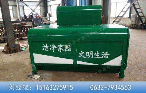 4立方车载垃圾箱