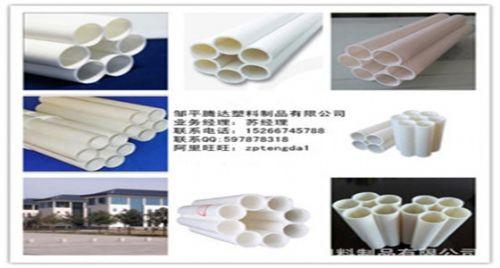 七孔梅花管厂家安徽亳州梅花管厂家