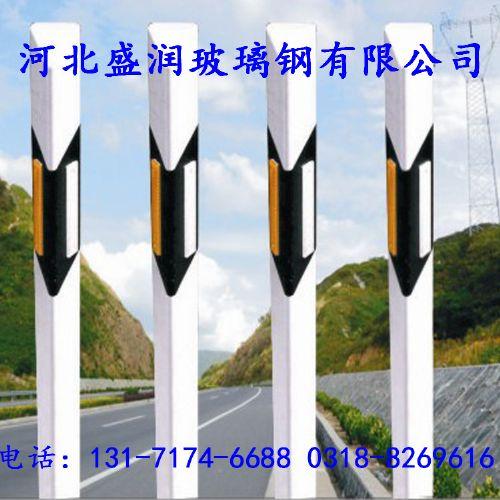 廊坊市 玻璃钢柱式轮廓标 pvc立柱式护栏轮廓标