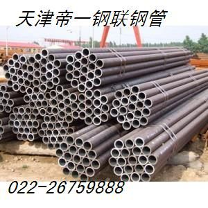 直缝焊管多少钱一吨