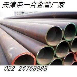 厚壁无缝钢管生产厂家