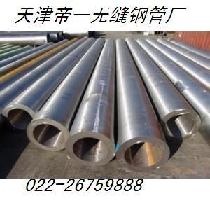大口径螺旋管执行标准