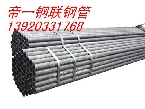 环氧煤沥青钢管防腐、黑黄夹克保温管