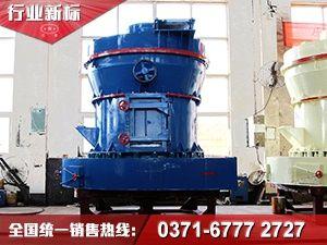 哪个厂家生产的重晶石磨粉机最好?