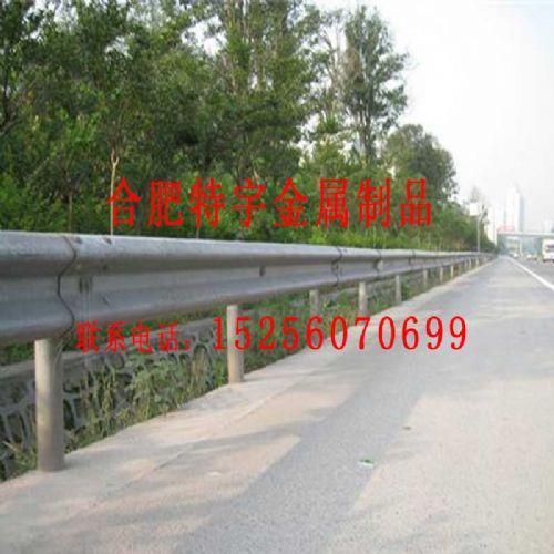 特宇金属直销阜阳高速护栏波形护栏界首省道护栏防撞护栏板