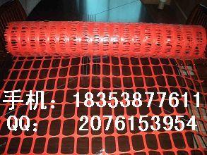 聊城养鸡围栏网塑料耐腐%日照HDPE护栏网%荒坡围栏养殖网