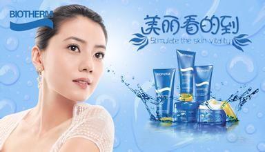 上海进口泰国化妆品报关公司