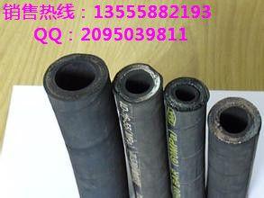 沈阳高压油管规格型号 大连高压钢丝编织胶管,鞍山液压钢丝缠绕胶管