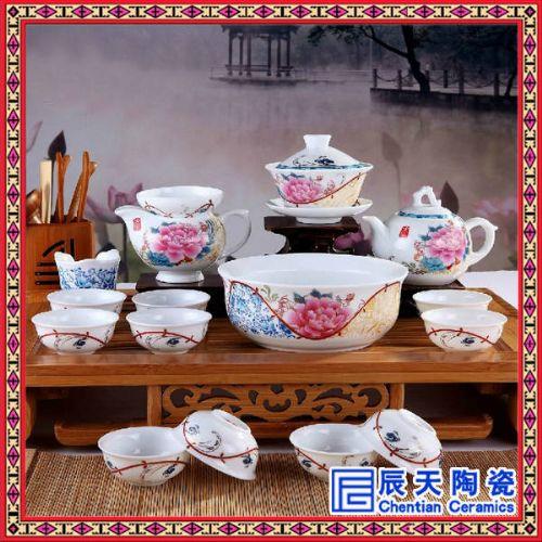 高白瓷茶具套装  景德镇色釉陶瓷自得简洁功夫茶具套装