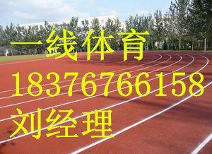 临桂塑胶跑道翻新,桂林塑胶跑道施工