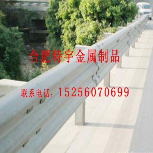合肥特宇厂家直销安徽黄山高速护栏淮南波形护栏板高速防撞板