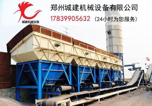 wcd700水稳拌和站价格,时产700吨拌合站厂家