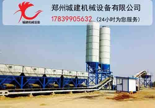 WCB600稳定土拌和站多少钱,甘肃600水稳拌和站