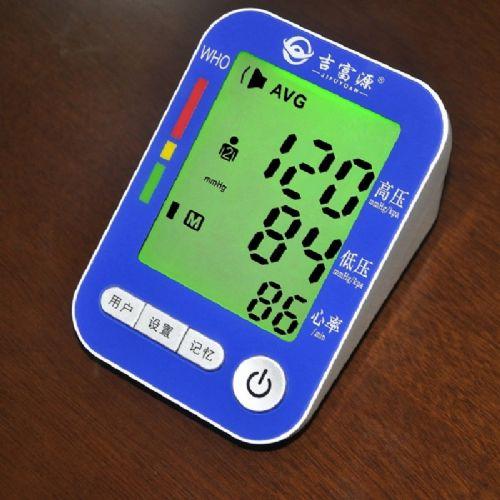 健之康同款血压计测量血压仪器吉富源家用臂式电子血压计116