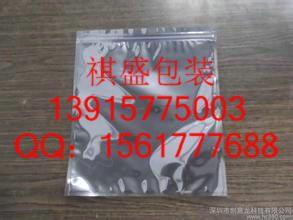 绍兴双封屏蔽袋