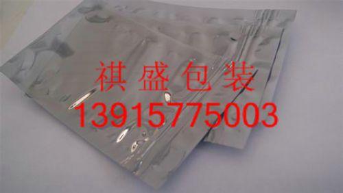 衢州防静电拉链屏蔽袋