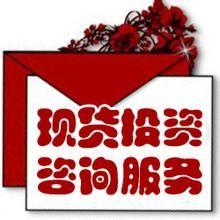 江西海峡交易所112会员诚招代理