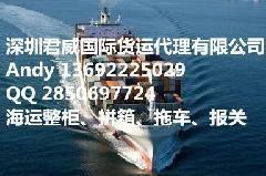 蓝牙音箱、遥控器、机顶盒海运出口新加坡马来西亚韩国
