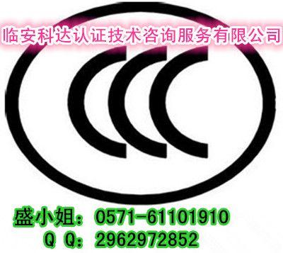 电线电缆申请3C认证需要提供什么数据/哪里去做3C认证好