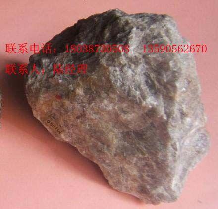 韶关铂族矿放射性元素含量化验检测