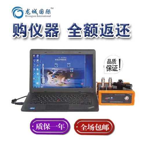 龙城国际动平衡仪LC-810 离心机动平衡仪 离心机动平衡分析仪