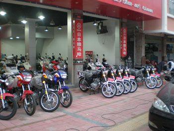 临汾二手摩托车交易市场 临汾二手摩托车