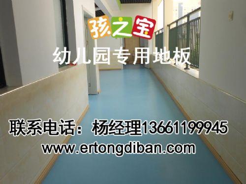幼儿园用那种地板更安全,现在幼儿园地板什么品牌的卖得最好