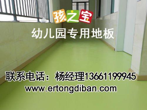 幼儿园地板,幼儿园带弹性的地胶垫,幼儿园环保且耐磨抗污的地板