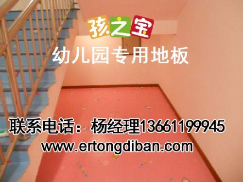 游乐场地板胶,亲子园专业地板胶,专业幼儿园地胶生产厂家