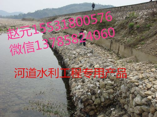 防洪六角网水利防洪防汛六角网镀锌包塑PVC
