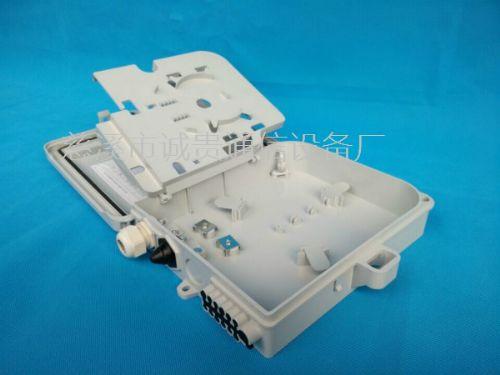 插片式8芯光纤分线盒-价格下调