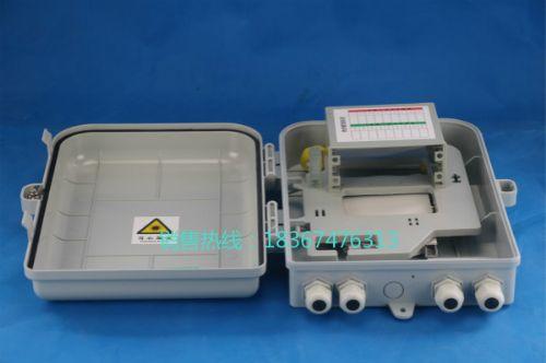 FTTH插片式16芯光纤分线盒