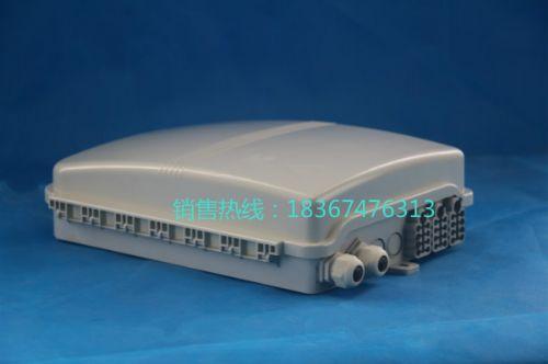 24芯光纤分线盒/SC FC型《内部配置》