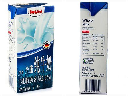 青岛万享国际物流进口牛奶报关代理