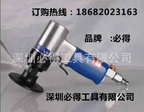3M7403抛光机研磨打蜡磨光机3寸磨砂机 3M同款气动砂光机