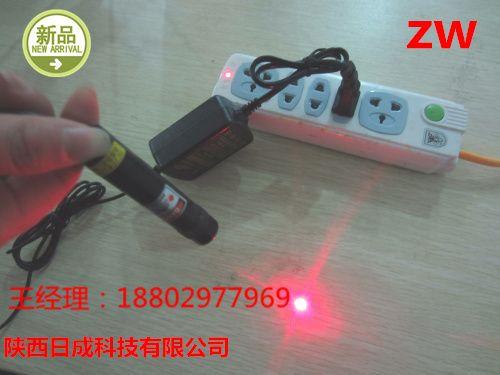 全新打标机专用红光指示器