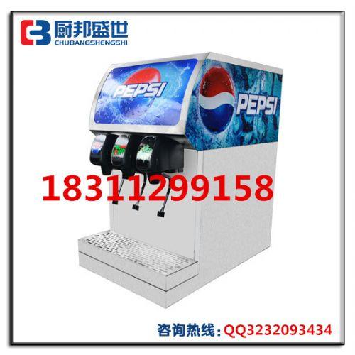 台式可口可乐现调机 雪碧芬达汽水机 自打可乐机器 现调气泡水机