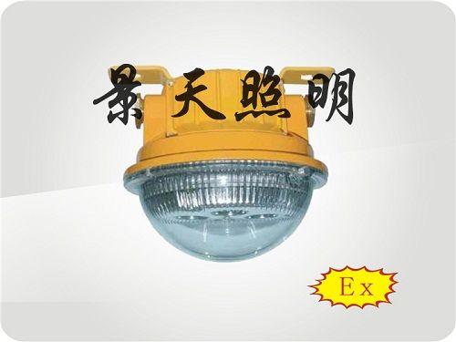 海洋王防爆灯BFC8183,LED防爆灯