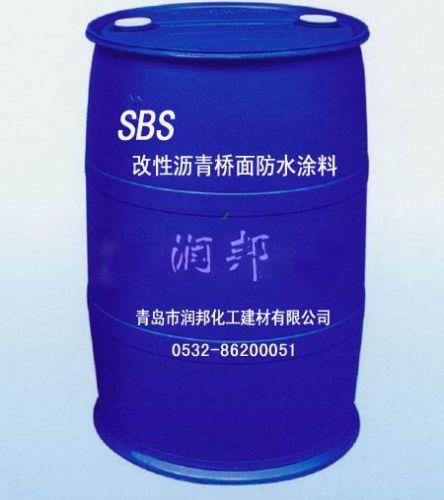 SBS 改性沥青桥面防水涂料