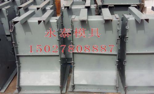 水泥隔离墩模具高速隔离墩钢模具