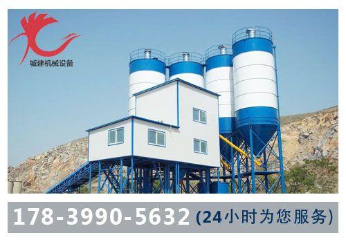 山东hls120混凝土搅拌楼价格,120拌合楼价格表