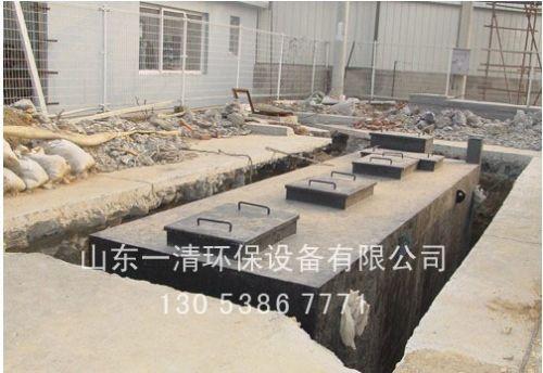 生化法污水处理设备