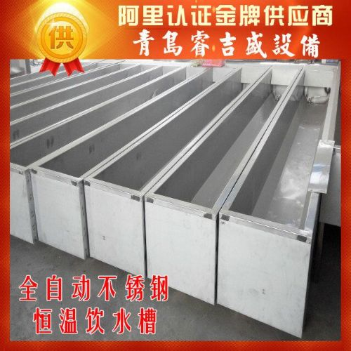 青岛睿吉盛供应山东2米不锈钢电加热恒温饮水槽