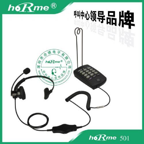 供应合镁 501 呼叫中心话务耳机电话